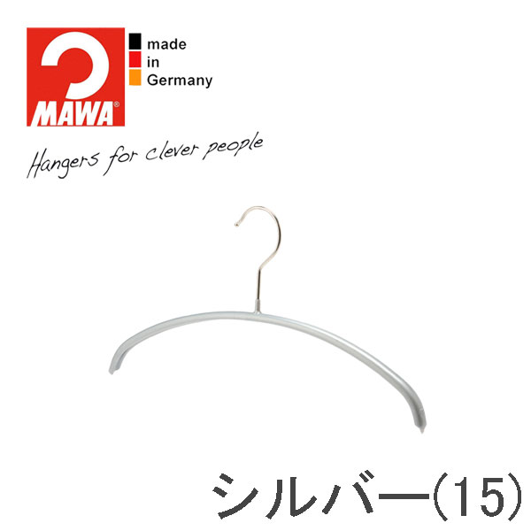 MAWAハンガー(マワハンガー)エコノミック 30P (ブラック/シルバー/ホワイト)
