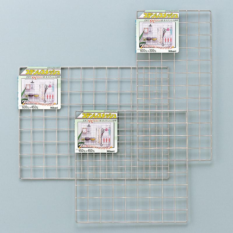 ステンレスメッシュ 450×450 3枚組(1セット)