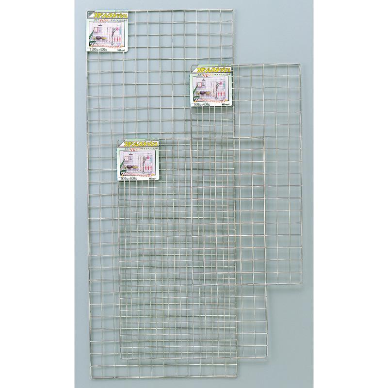 ステンレスメッシュ 900×450 3枚組(1セット)