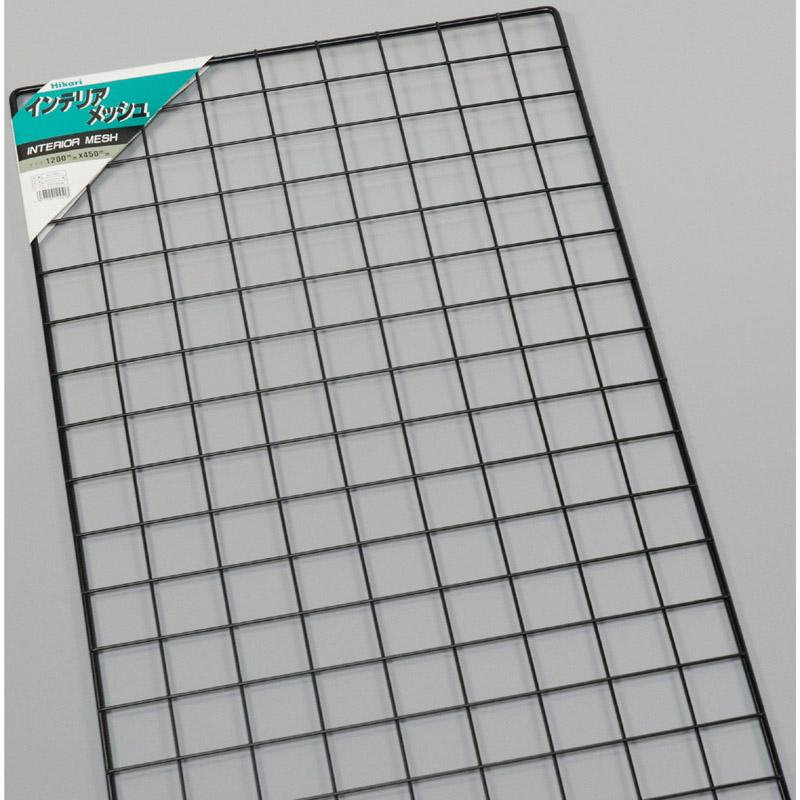 メッシュパネル 1200×450 5枚組(1セット)