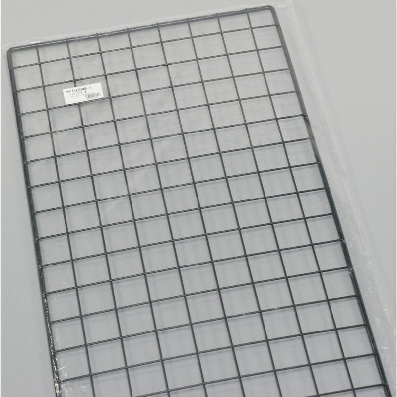 メッシュパネル 450×1800 3枚組(1セット)