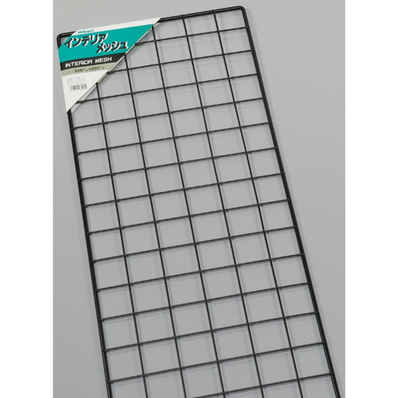 メッシュパネル 900×300 5枚組(1セット)