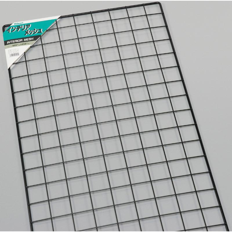 メッシュパネル 900×450 5枚組(1セット)
