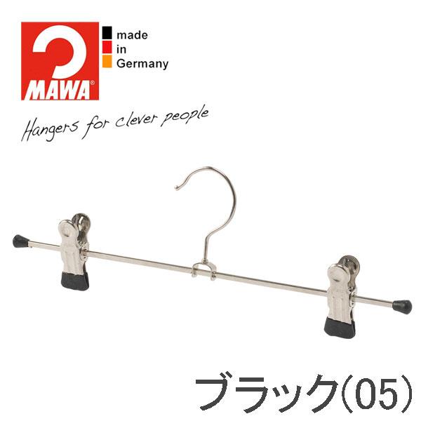 MAWAハンガー(マワハンガー)クリップボトムハンガー K30D (ブラック/シルバー/ホワイト)