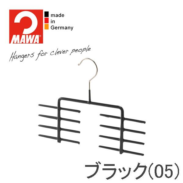 MAWAハンガー(マワハンガー)ネクタイハンガー KR (ブラック/シルバー/ホワイト)