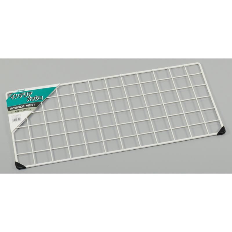 メッシュパネル 300×600 5枚組(1セット)