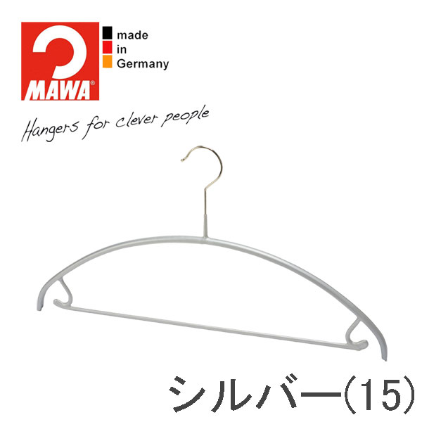 MAWAハンガー(マワハンガー)ユニバーサル 42U (ブラック/シルバー/ホワイト)