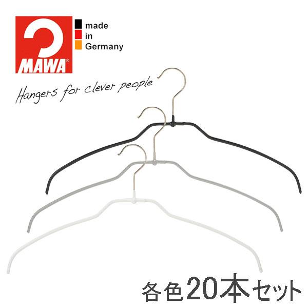 MAWAハンガー(マワハンガー)シルエットライト 42FT 20本セット (ブラック/シルバー/ホワイト/アクアブルー)【SET_20】