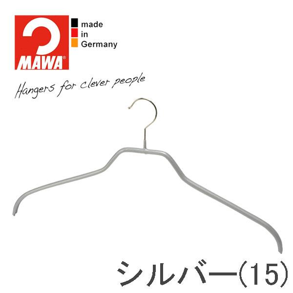 MAWAハンガー(マワハンガー)シルエット 45F 5本セット (ブラック/シルバー/ホワイト)【SET_5】