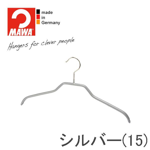 MAWAハンガー(マワハンガー)シルエット 36F 5本セット (ブラック/シルバー/ホワイト/アクアブルー)【SET_5】