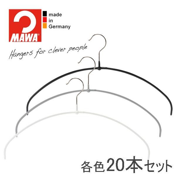 MAWAハンガー(マワハンガー)エコノミックライト 40PT 20本セット (ブラック/シルバー/ホワイト)【SET_20】