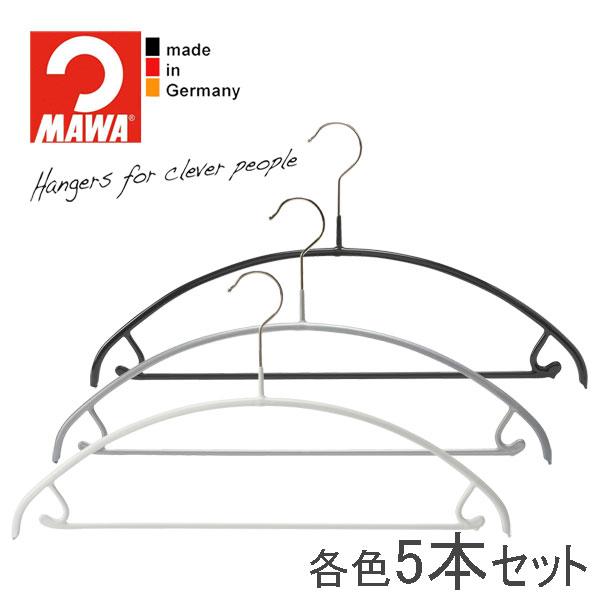 MAWAハンガー(マワハンガー)ユニバーサル 42U 5本セット (ブラック/シルバー/ホワイト)【SET_5】