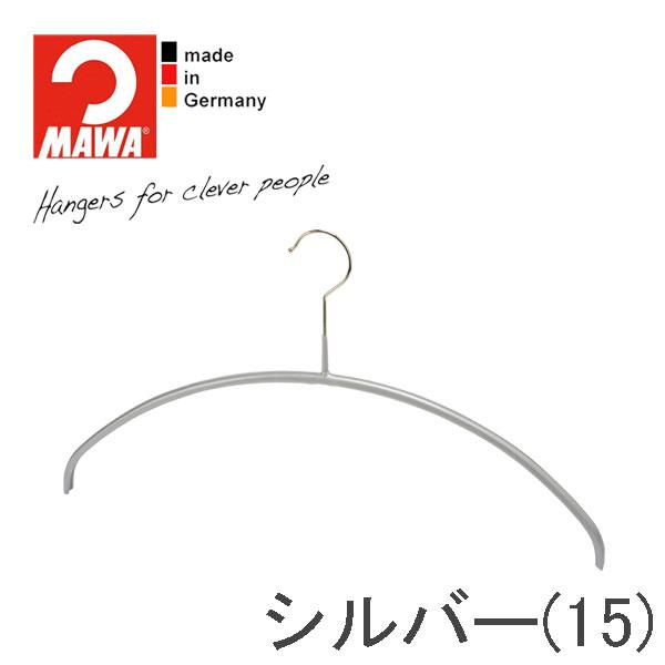 MAWAハンガー(マワハンガー)エコノミック 40P 5本セット (ブラック/シルバー/ホワイト/アクアブルー)【SET_5】