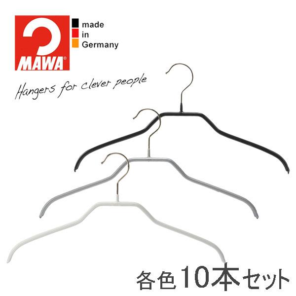 MAWAハンガー(マワハンガー)シルエット 36F 10本セット (ブラック/シルバー/ホワイト/アクアブルー)【SET_10】