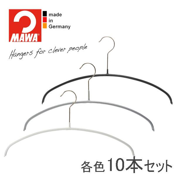 MAWAハンガー(マワハンガー)エコノミック 36P 10本セット (ブラック/シルバー/ホワイト/アクアブルー)【SET_10】