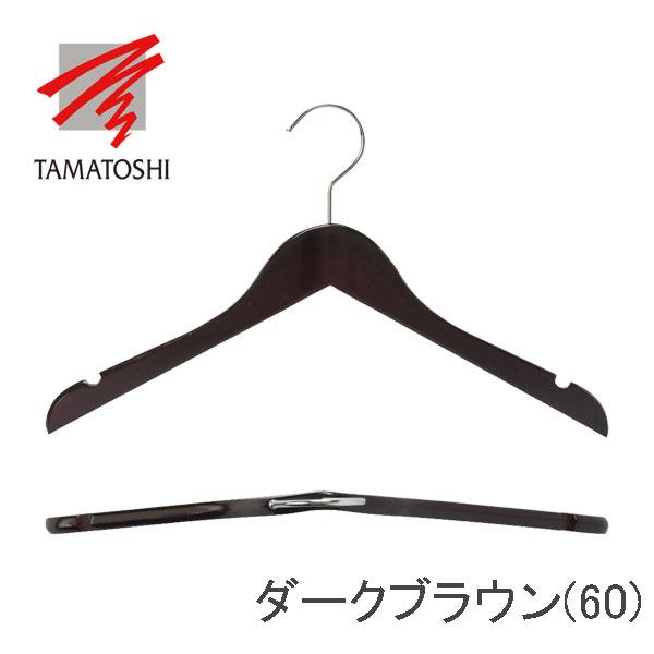 木製シャツ・ジャケットハンガー W380 5本組【SET_5】
