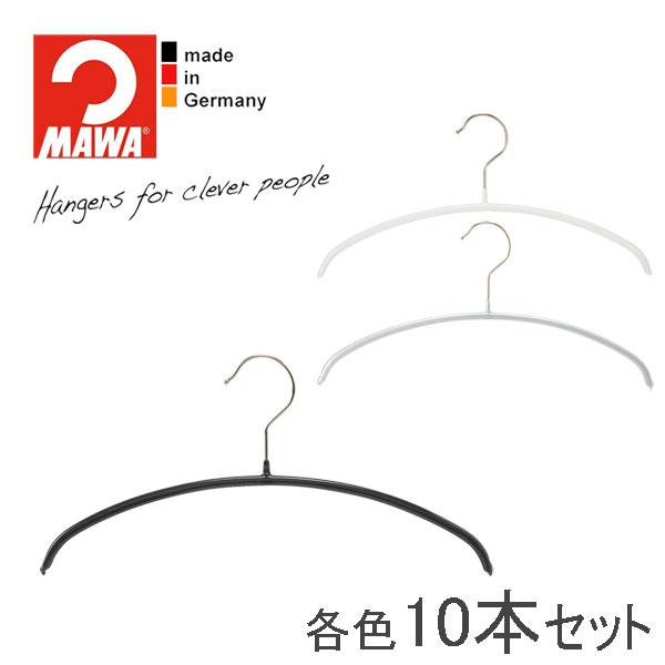 MAWAハンガー(マワハンガー)エコノミック 30P 10本セット (ブラック/シルバー/ホワイト)【SET_10】