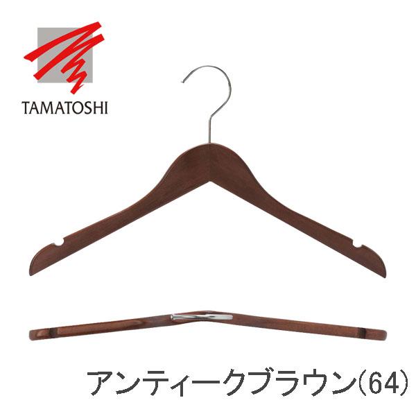 木製シャツ・ジャケットハンガー W380 20本組【SET_20】