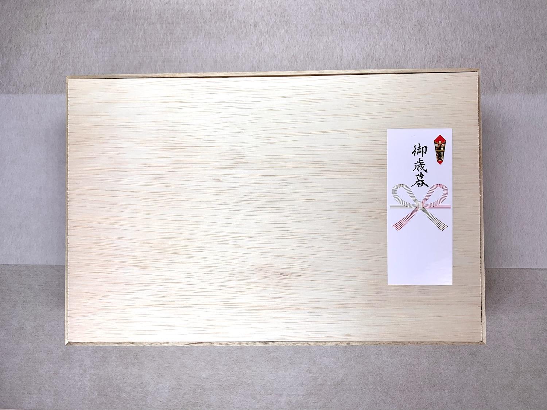 木箱梱包 からすみ + 辛子明太子 無着色(上切子)通販 ギフト お中元 お歳暮 内祝い