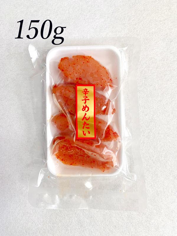 お試しセット いわし明太子 + 鮭トロのめんたい漬 + 辛子明太子 無着色(上切子)
