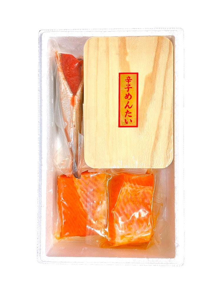 博多のグルメセット 辛子明太子 無着色(上切子)+ いわし明太子 + 鮭トロのめんたい漬