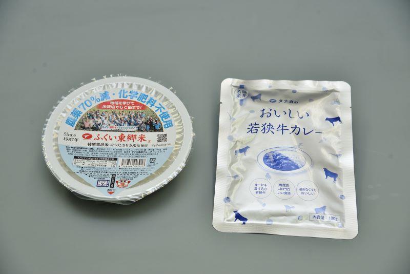 おいしい若狭牛カレー(180g)とパックごはん(減農薬コシヒカリ・160g)のセット
