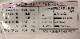 【 新 米 】【タナカ農産35周年記念新米セール】令和3年産 農薬・化学肥料50%以上カット 華越前(ハナエチゼン) 白米 5kg