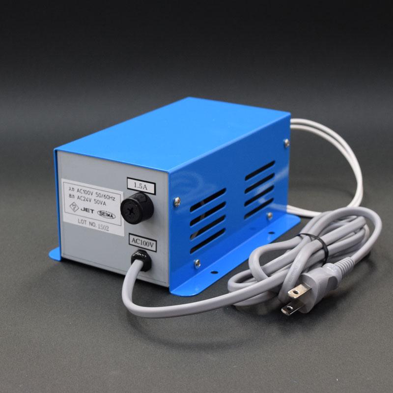 プラグ付 AC24V出力 50VA ダウントランス/DT2402P 受注生産品10台以上