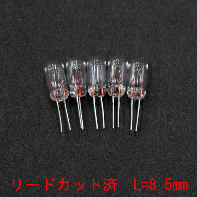サブニミチュアランプ T5.3/28V40mA 500個入