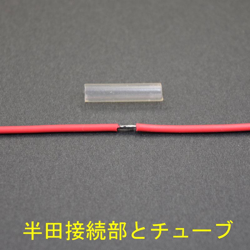 スミチューブW3C・1/8inchサイズ/透明 1.22m×5本セット