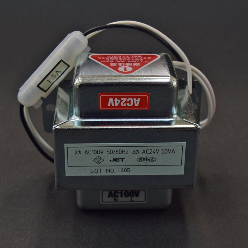 AC24V出力 50VA ダウントランス/DT2402