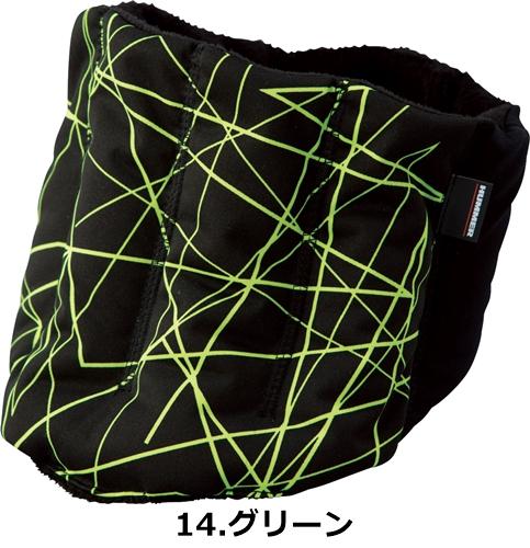 915-50 HUMMER 発熱防風ネックウォーマーマジック仕様 【アタックベース】