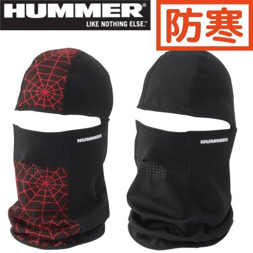 912-50 HUMMER 防風バラクラバ 【アタックベース】