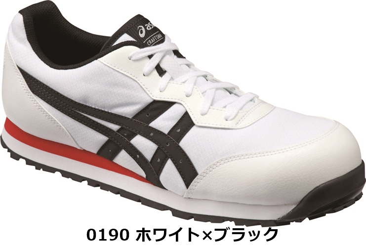 FCP201 ウインジョブ 【ASICS(アシックス)】