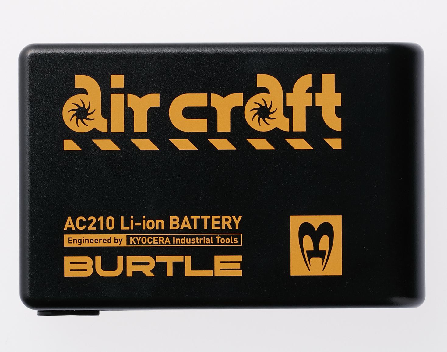 AC210 リチウムイオンバッテリー 【BURTLE(バートル)】