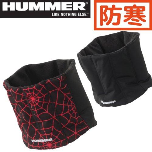914-50 HUMMER 防風ネックウォーマー 【アタックベース】