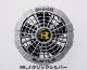 AC221 ファンユニット (メタリックシルバー) (メタリックレッド) (ガンメタリック) 【BURTLE(バートル)】