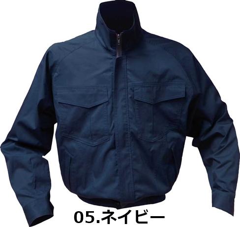 88300 SK型綿ワークブルゾン 【シンメン 空調服 SHINMEN】