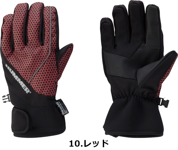 922-75 HUMMER 防水防寒手袋 【アタックベース】
