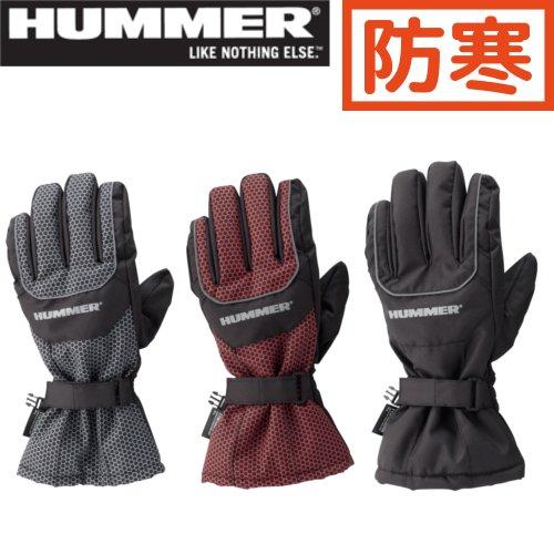 921-75 HUMMER 防水防寒手袋ハード 【アタックベース】