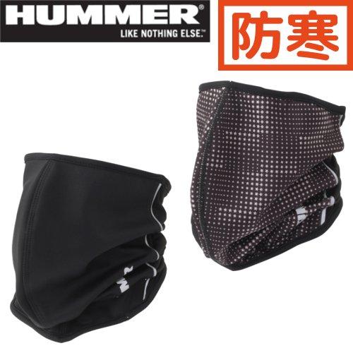 909-50 HUMMER 防風フェイスガード 【アタックベース】