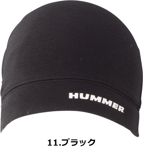 905-50 HUMMER ヒートキャップ 【アタックベース】