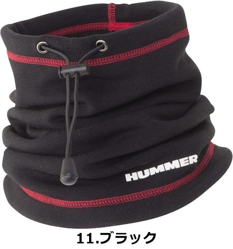 904-50 HUMMER ヒートネックウォーマー 【アタックベース】
