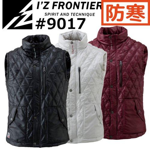 #9017 発熱防寒ベスト 【I'Z FRONTIER (アイズフロンティア)】