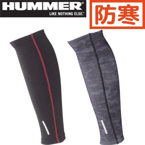 903-50 HUMMER ヒートレッグガード 【アタックベース】