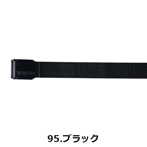 84918 ストレッチベルト 【TS DESIGN 藤和】