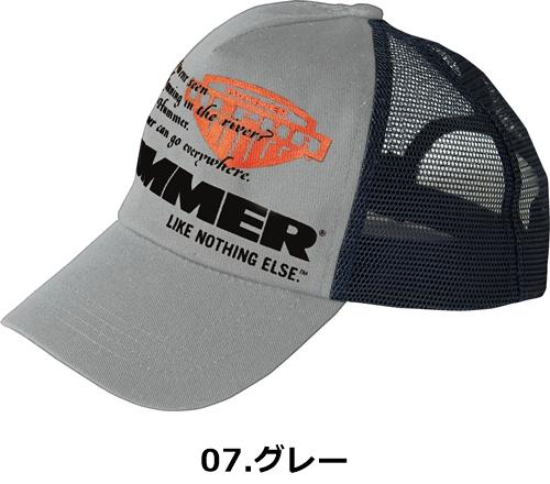 910-50 HUMMER メッシュキャップ 【アタックベース】