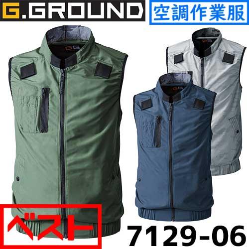7129-06 EF用ベスト 【G.GROUND (SOWA)】
