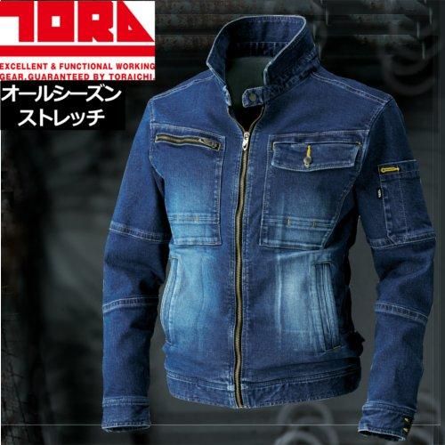 8940-554 ライダースジャケット 【寅壱 TORAICHI】