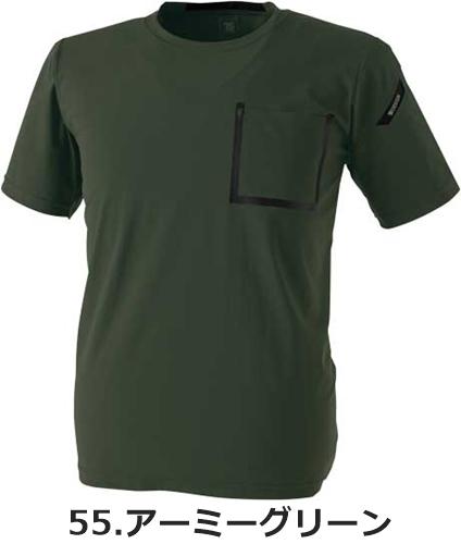TS DELTA 8355 ワークTシャツ 【TS DESIGN】